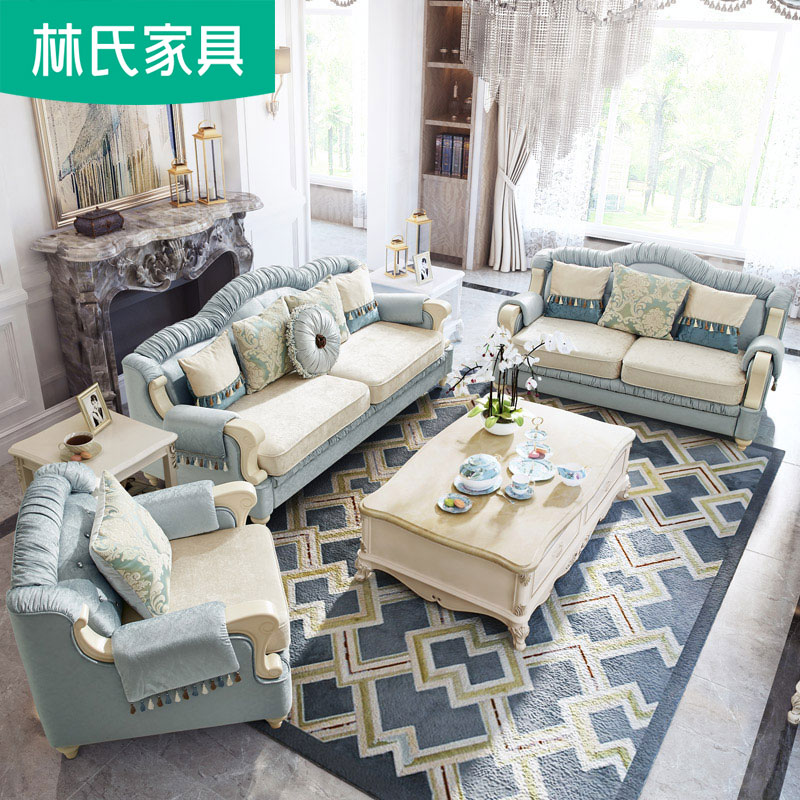 725 off sofa vải class nhỏ sang trọng hiện đại nhỏ gọn đa người 1 + 2 + 3 kết hợp ba người phòng khách trang trí 982