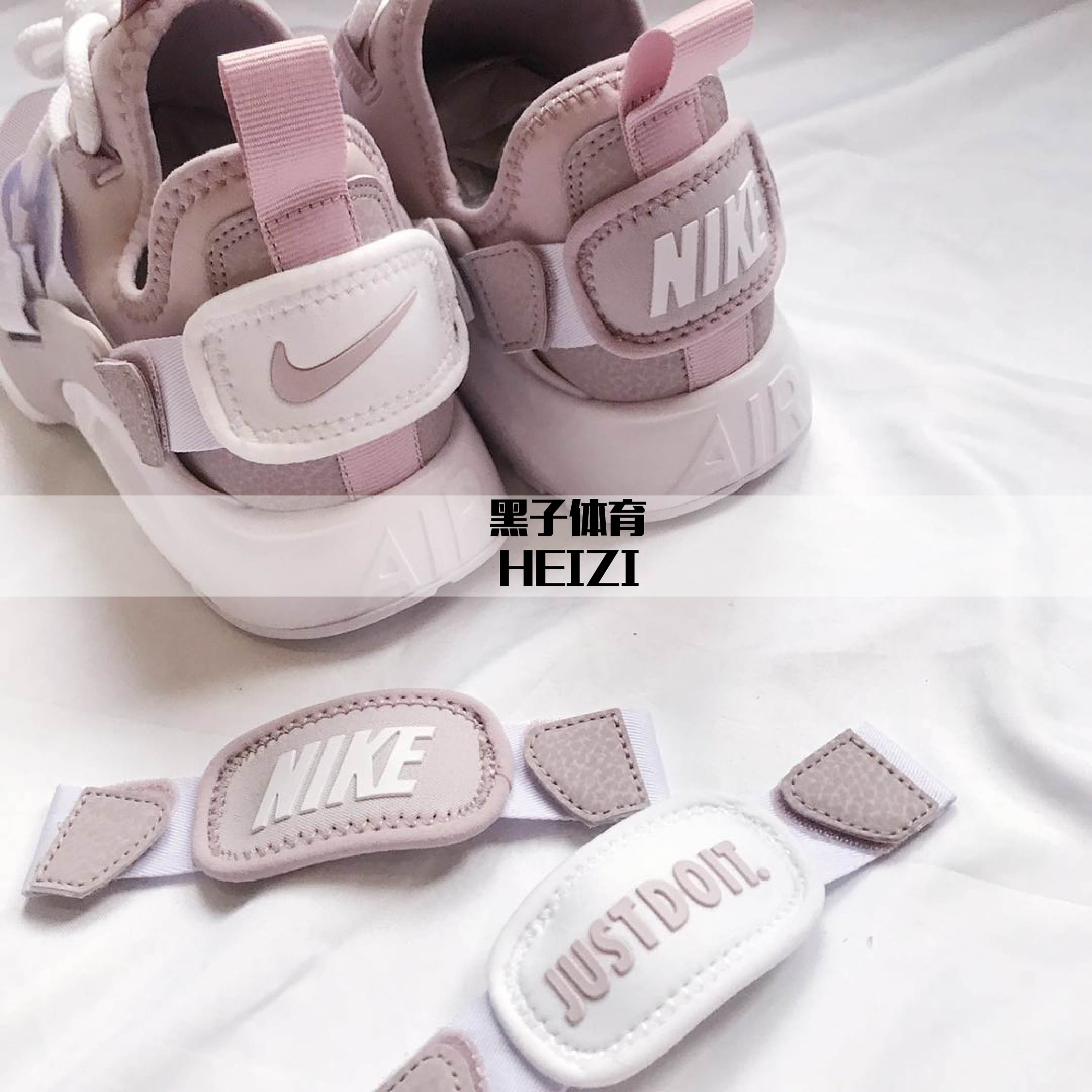 Nike耐克HuaracheCity耐克华莱士卡其樱花粉女鞋纯白ah6804