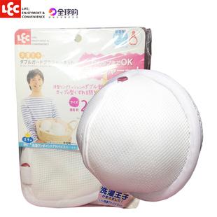 日本LEC双重防护防变形文胸洗护袋
