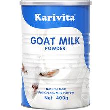 卡瑞特兹羊奶粉新西兰原装进口