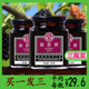The mulberry paste fresh mulberry mulberry paste side health cream non-Tongtong ancient law concentrated traditional tonic gas blood