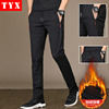 Pants male Korean version of the trend of men's casual pants autumn plus velvet straight sports pants trousers Slim new feet pants