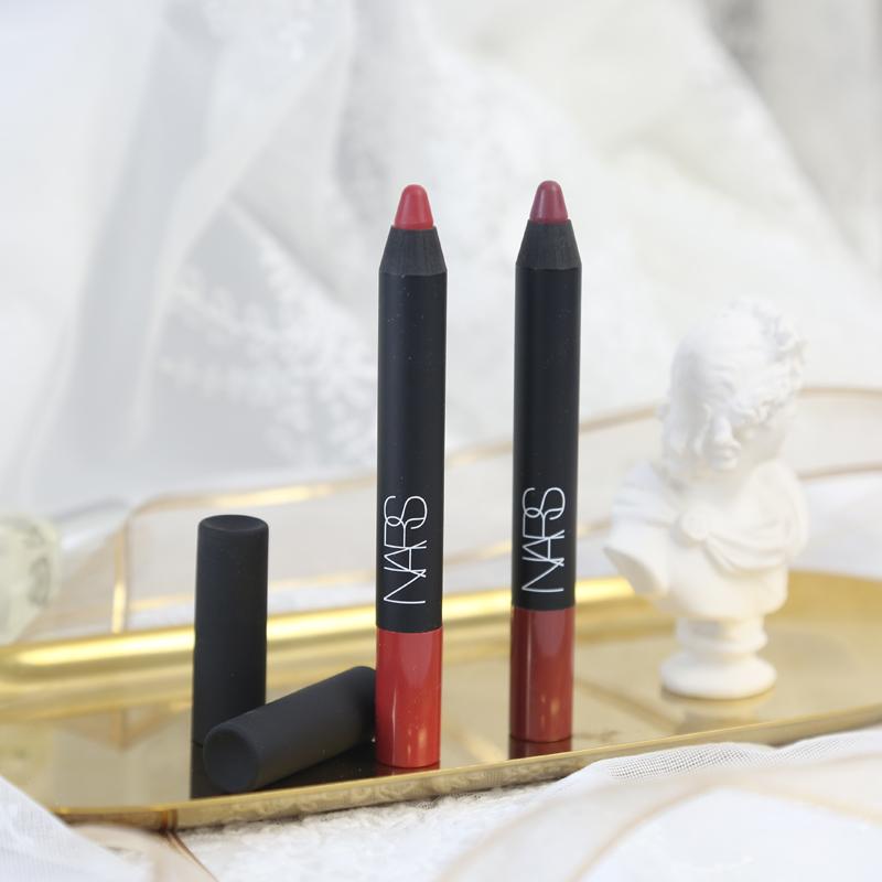 Nars Nass lip pencil lipstick pen bean color dv/dg dragon