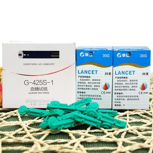 【领券】爱奥乐血糖试纸g-425-3电子血糖测试仪智能型家用测量