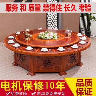 Hotel activity electric table large round table turntable ovens large banquet table parlor marriage feast disc