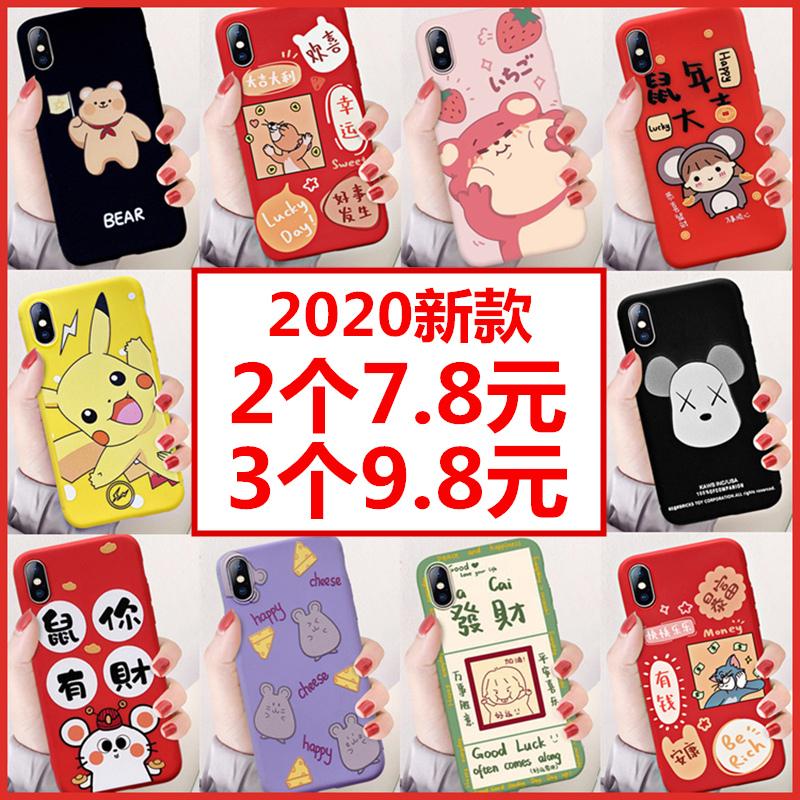 ins可爱女孩 适用苹果8plus手机壳7plus男iphone11女5s xr 8p卡通iphonex 6s 6plu