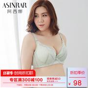 Athena đồ lót kích thước lớn chất béo mm thu thập 200 pounds sexy siêu mỏng ren 3 4 cup áo ngực để nhận được sữa