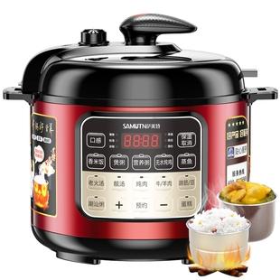 电压力锅6升大容量电高压锅4升家用全自动小型5L饭煲商用萨美特