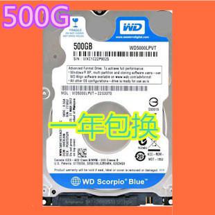Дежурные WD западный количество 500G ноутбук жесткий диск 2.5 строка рот жесткий диск 5400 высокоскоростной немой гарантийная замена действительна 1 год