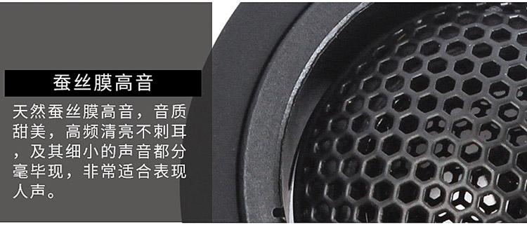 伊顿POW172.2两分频套装喇叭
