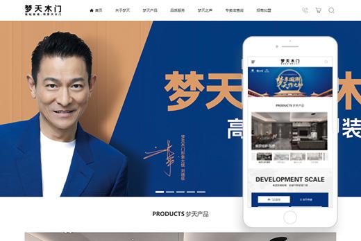 梦天木门官方网站