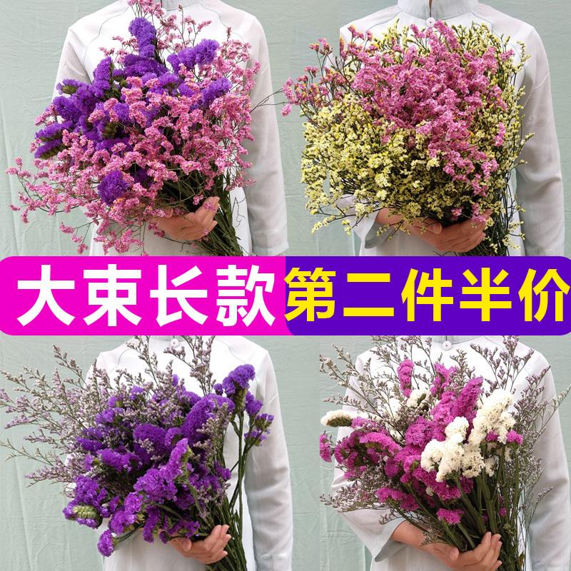 Сушеный цветочный букет, домашняя обстановка, небольшие прозрачные новый Большой букет из сухих цветов смешивается и сочетается с букетом.
