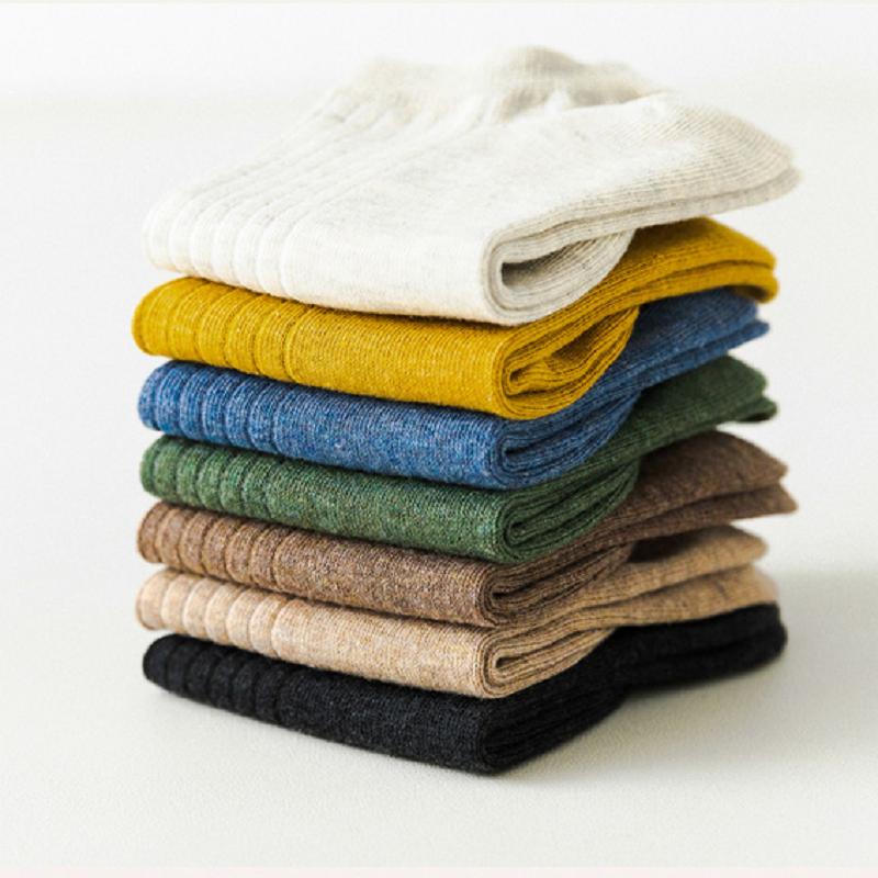南极人袜子男士短袜薄款防臭夏季棉袜