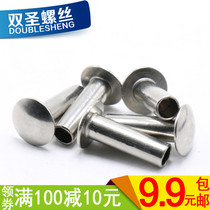 GB 873 Stainless Steel 304 flat core rivet round Head