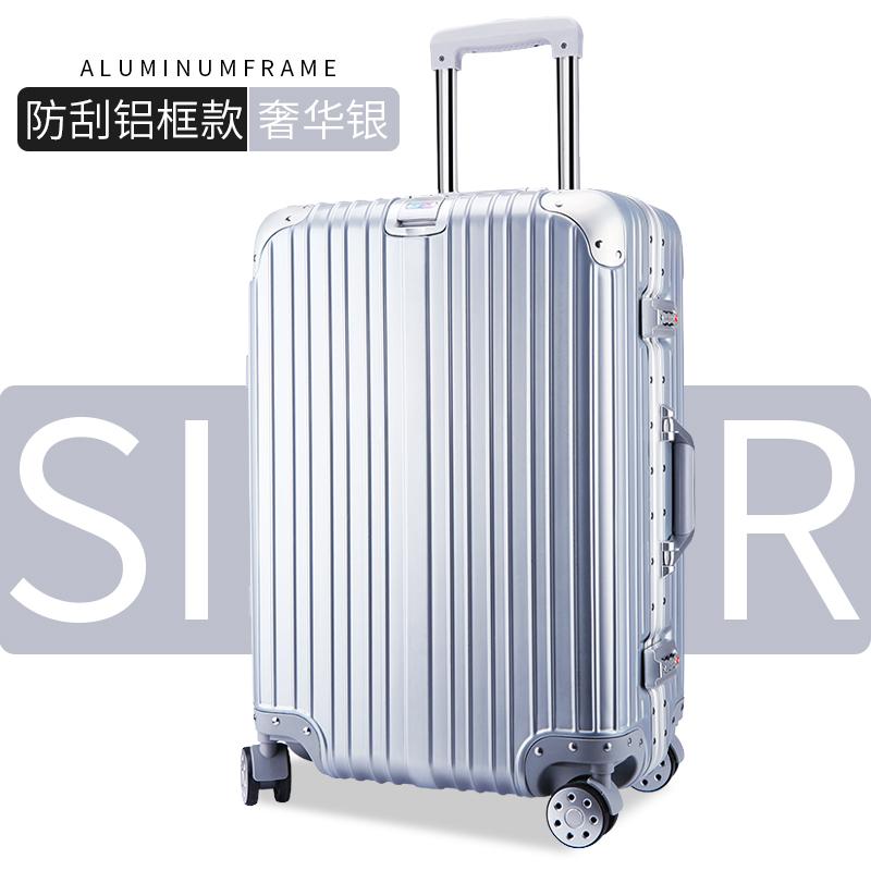 Космическое серебро【царапать алюминий коробка стиль 】