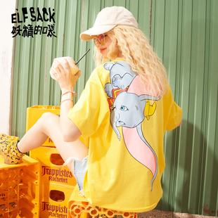 【24色IP联名】妖精的口袋甜酷薄款短袖t恤女2021夏纯棉宽松上衣