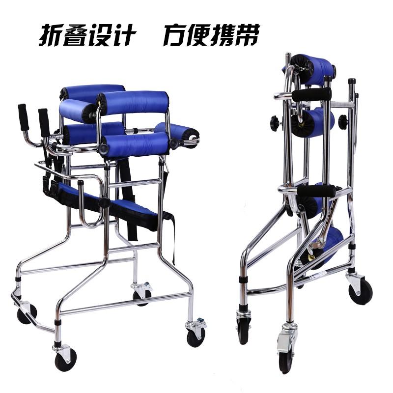 ходунки для инвалидов Jiang Hao