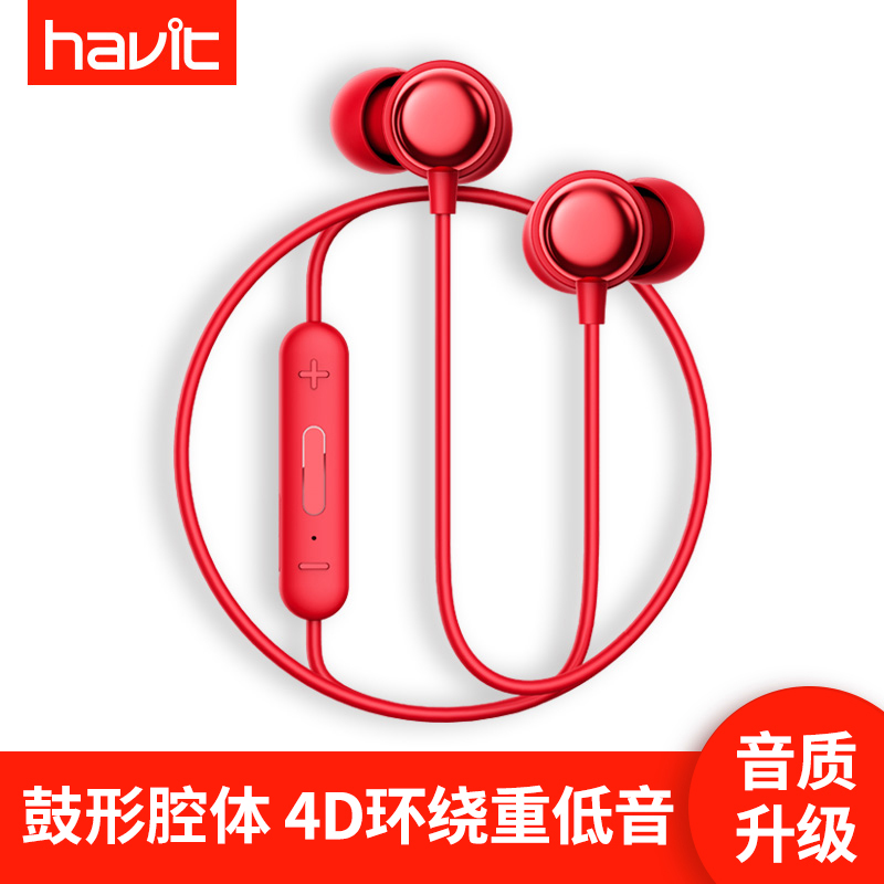 Havit/海威特 I39 sports bluetooth headset wireless running single ear into the ear wearing small ultra long standby headset men and women apply vivo apple iphone neck hanging neck oppo