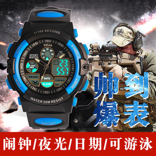 Letter jia waterproof sports watch male students electronic watch teenagers junior high school students night light boys and children watch