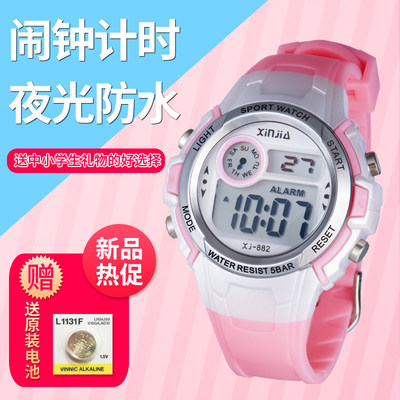 Children's Watch Girls Boys Waterproof Luminous Watch Primary School Sports Electronic Watch Girls Fashion Korean Watch