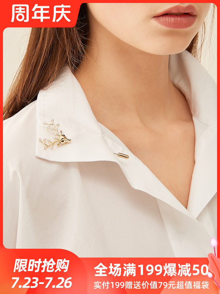 Elk word brooch high-grade women's pin small black clip-on hundred with temperament simple personality atmospheric sweater jewelry