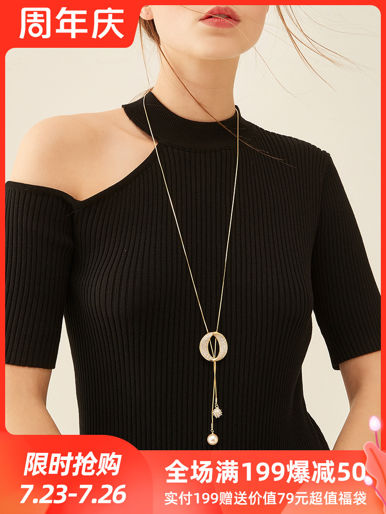 Sweater chain long version 2021 new wild simple high-end atmosphere sweater chain necklace female accessories net red chain