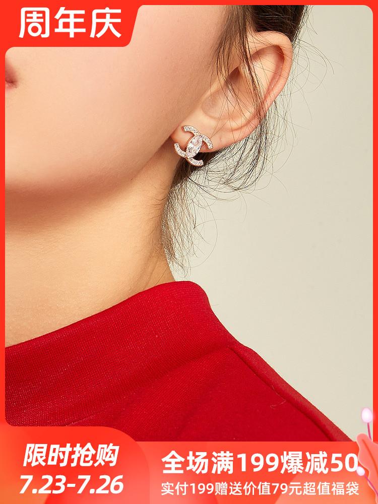 Senior sense ear needle 2021 new fashion short hair hipster earrings female net red temperament fashion ear jewelry French