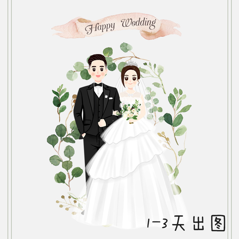 Q Version Of The Realistic Couple Wedding Illustration Wedding Photo Cartoon Hand Painted Avatar Custom Wedding Happy Post Design