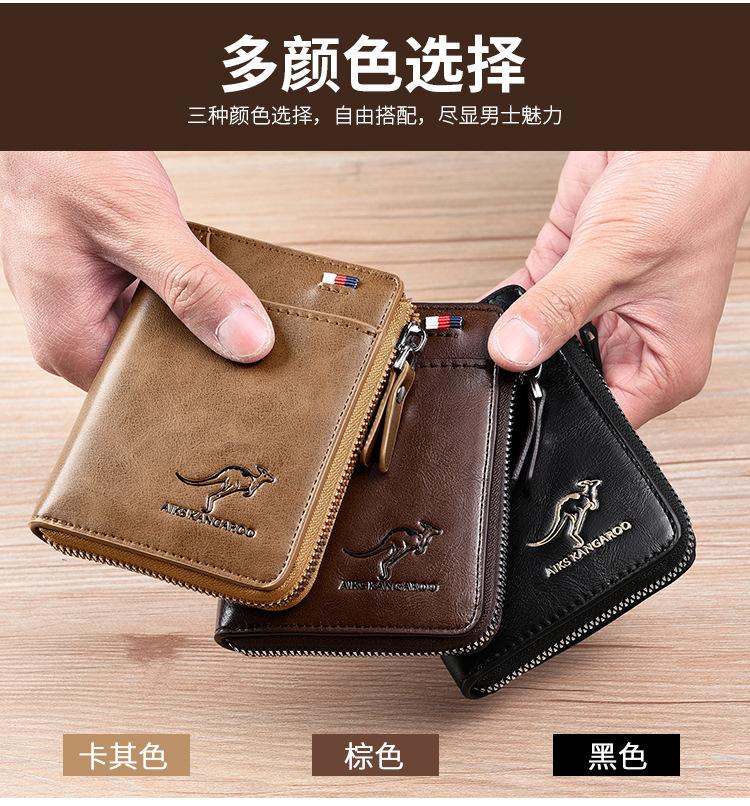 防盗刷防消磁男士钱包真皮短款拉炼钱夹多功能竖款皮夹驾驶证卡包详细照片