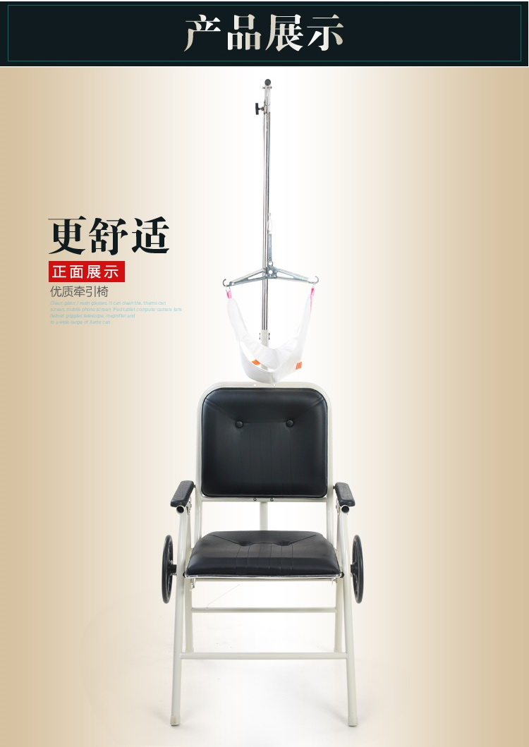 USD 60.38] Genuine home cervical vertebra traction chair traction ...