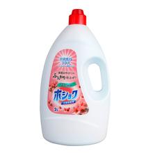 【日本葆色】进口婴儿柔顺剂2升4斤装