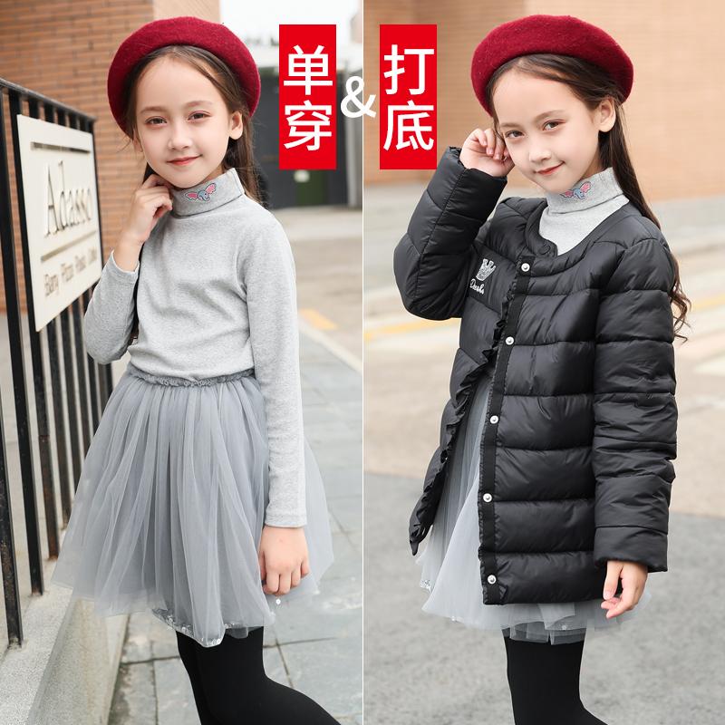 春秋冬儿童高领打底衫长袖小女孩洋气秋装加绒女童装内搭宝宝上衣