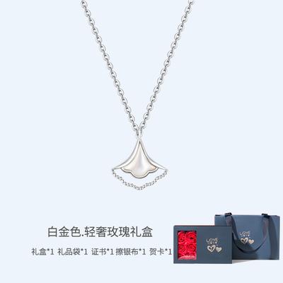 真纯银项链女轻奢小众设计感锁骨饰品简约s999足银情侣礼物不褪色