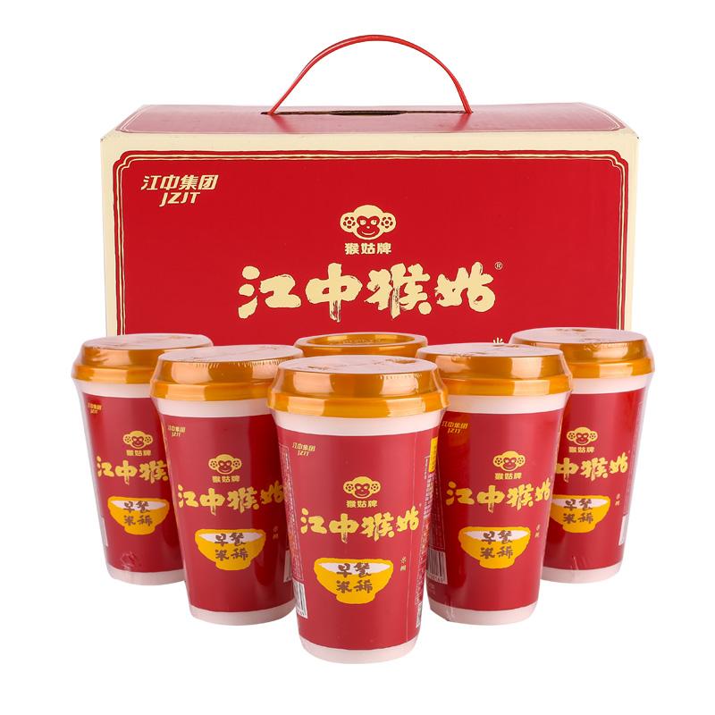 江中猴姑米稀猴菇牌早餐养胃猴头菇袋装杯装米糊代餐粉4杯试吃装_淘宝优惠券