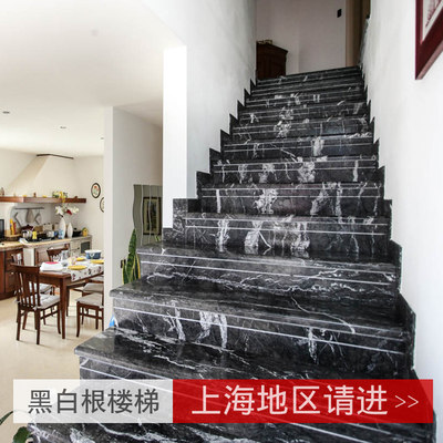 Marble countertops custom natural window sill stone artificial stone ladder step indoor granite non-slip stair stepping brick