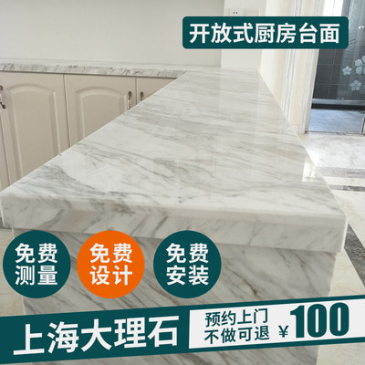 Natural marble countertops custom-made window sill stone window sill artificial stone fire board kitchen edging simple desktop