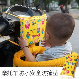 Anti-collision pad head pillow thickening motorcycle seat cushion