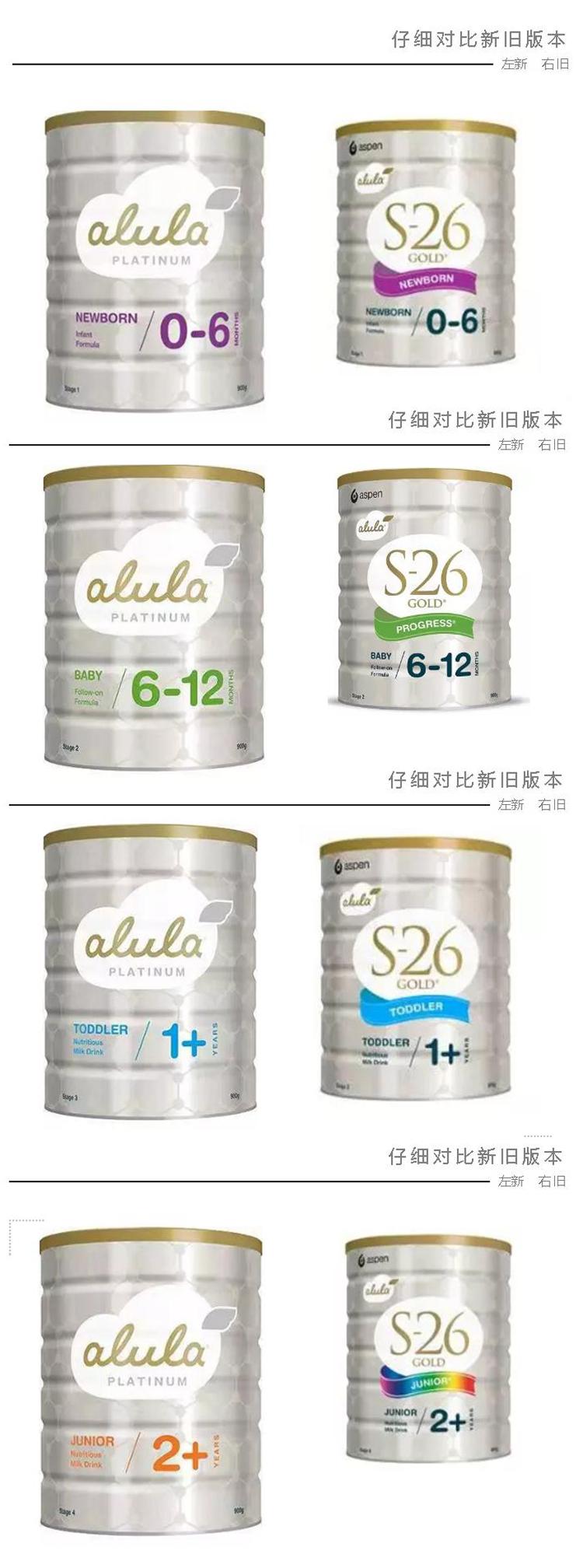 【直邮】澳洲惠氏alula 1段白金铂金装奶粉alula Platinum【3罐装】