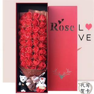 Творческий танабата день святого валентина подарок женщина друг жена день рождения девочки романтический мэй цветок розы пучок мыло цветочный подарок