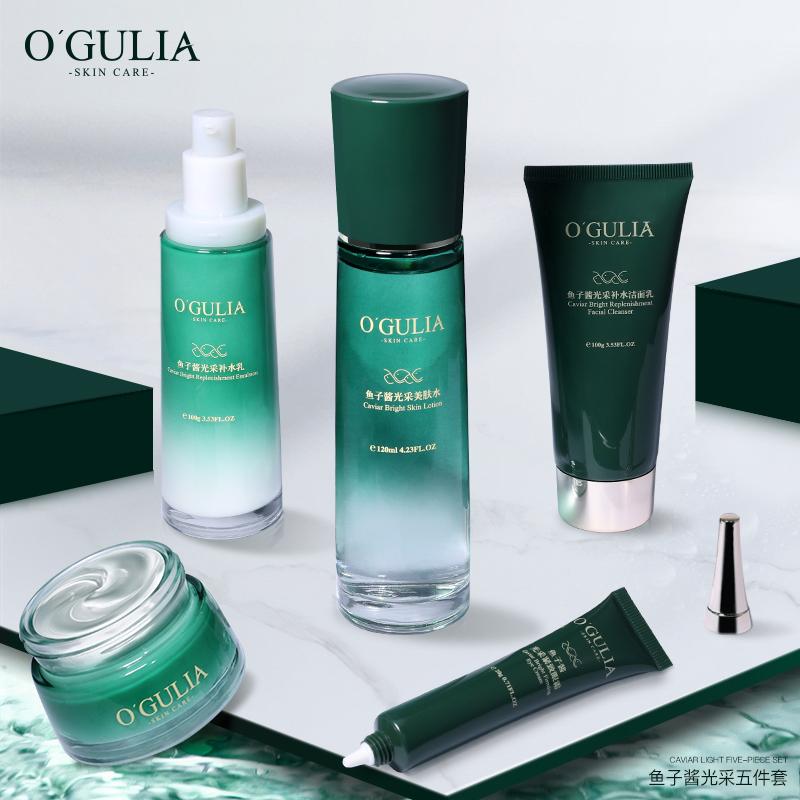 O'GULIA/阿古丽娅鱼子酱护肤品套装正品补水保湿全套水乳化妆品02