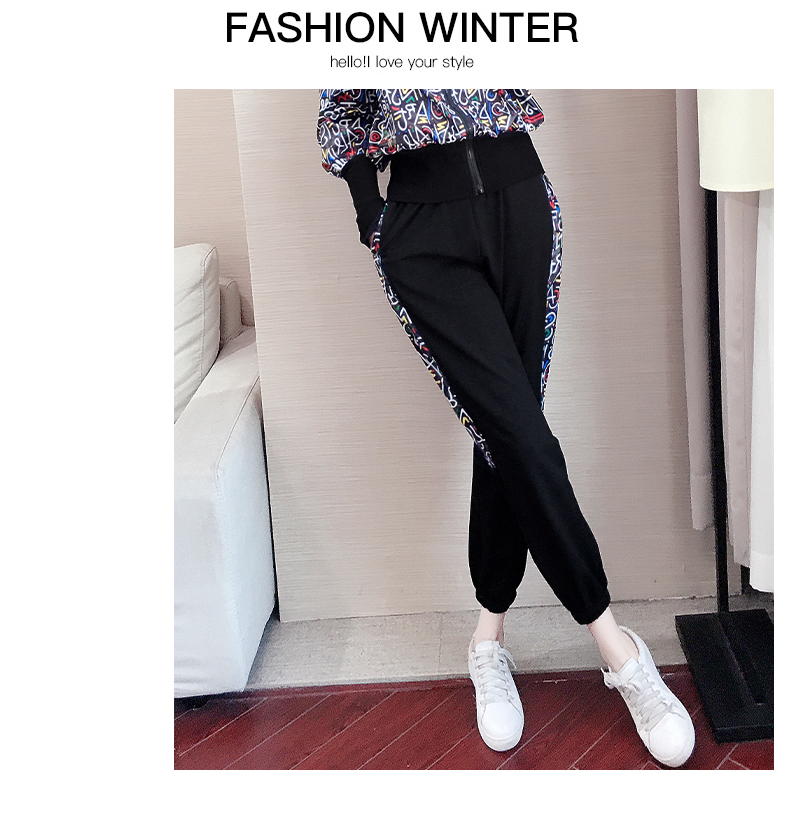 Spring/Autumn 2020 new long-sleeved sports suit women's fashion show thin cardigan casual two-piece set 51 Online shopping Bangladesh
