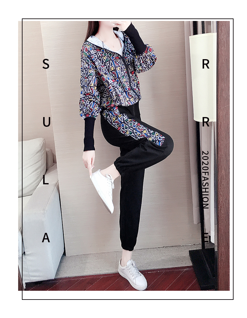 Spring/Autumn 2020 new long-sleeved sports suit women's fashion show thin cardigan casual two-piece set 44 Online shopping Bangladesh