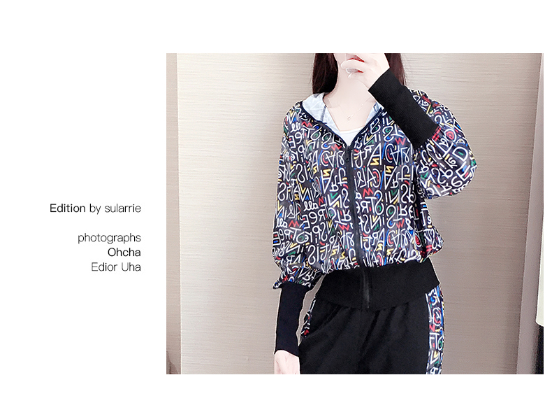 Spring/Autumn 2020 new long-sleeved sports suit women's fashion show thin cardigan casual two-piece set 56 Online shopping Bangladesh