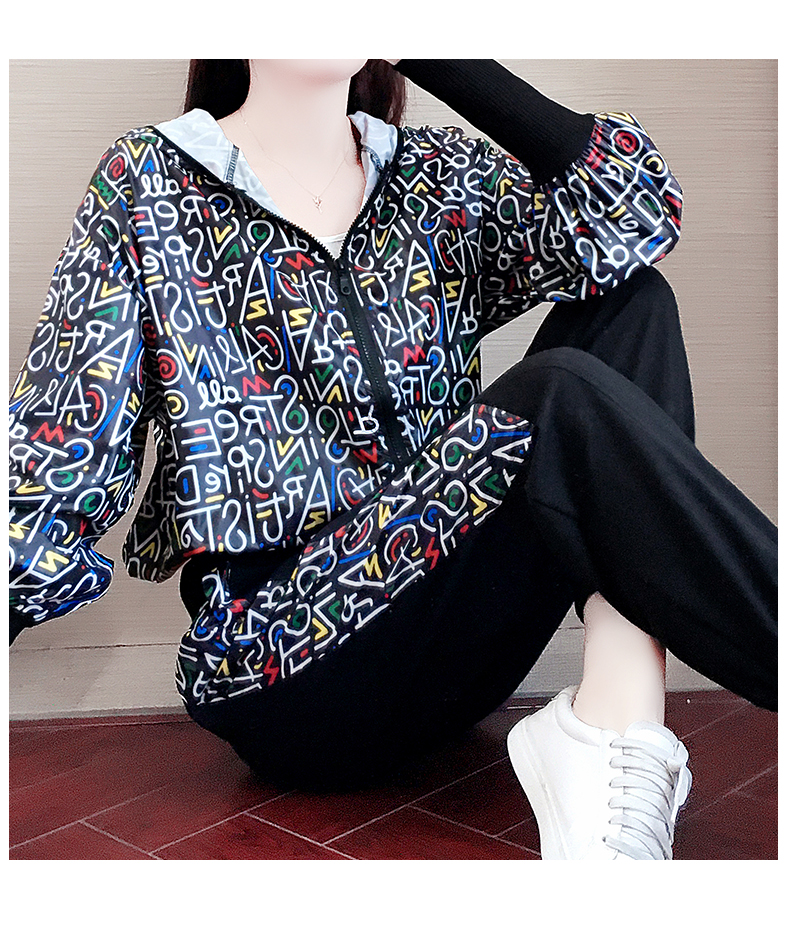 Spring/Autumn 2020 new long-sleeved sports suit women's fashion show thin cardigan casual two-piece set 55 Online shopping Bangladesh