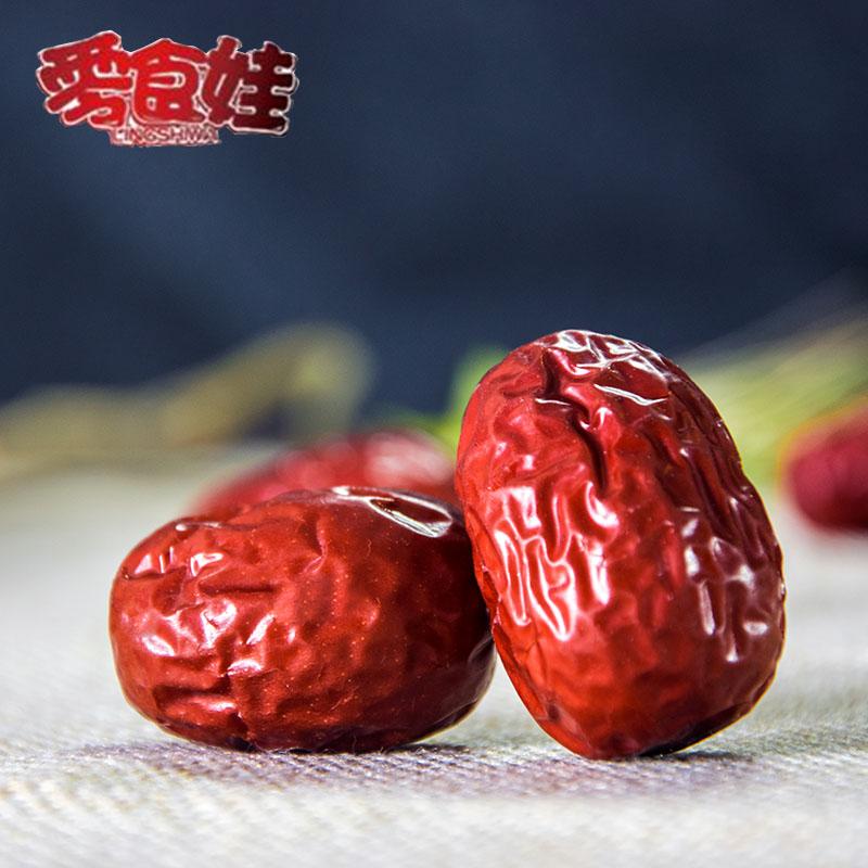 【零食娃】免洗即食新疆灰枣500g