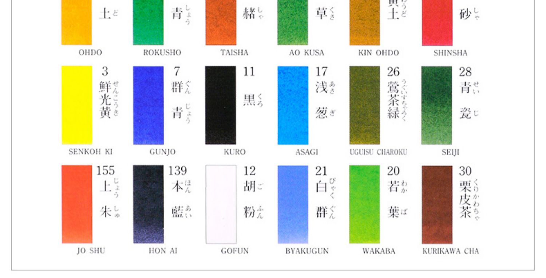 日本吉祥颜彩24色专业高级珠光岩彩樱花固体水彩颜料12色国画材料工具套装中国画初学者入门水墨画专用工笔画商品详情图