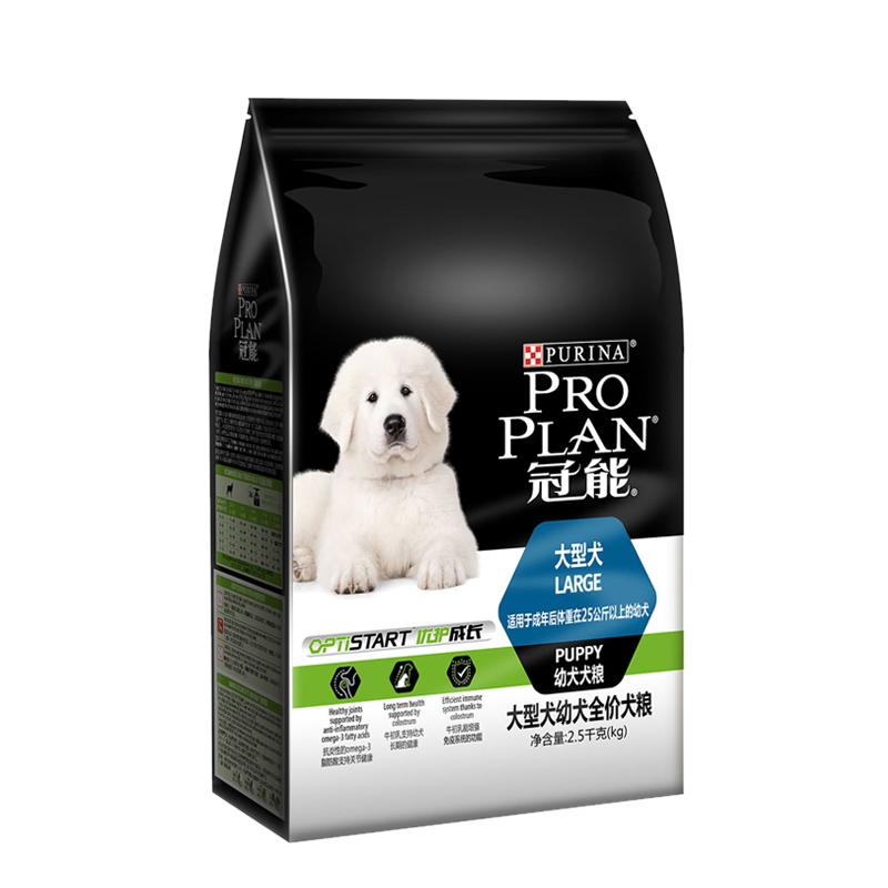 冠能大型犬幼犬全价犬粮2.5kg
