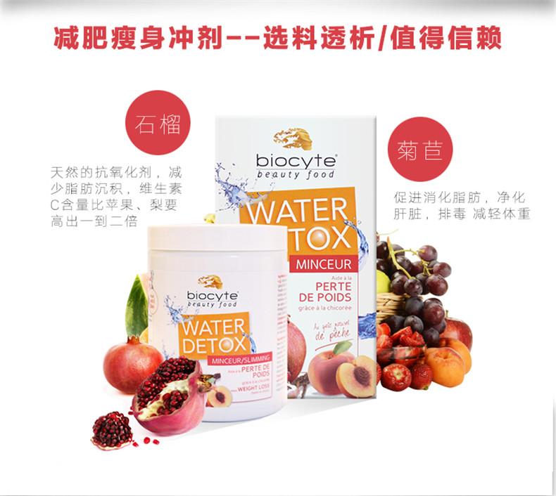 法国BIOCYTE水蜜桃味果蔬排毒燃脂酵素粉112g 产品中心 第4张