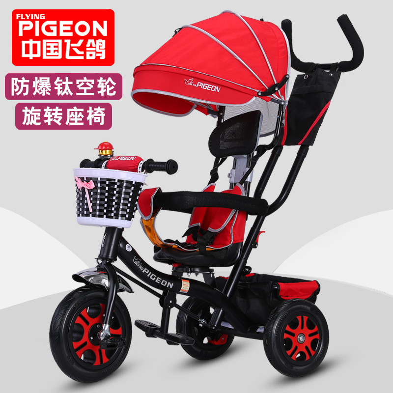 RED FLYING PIGEON ROTATING CHINESE RED PON