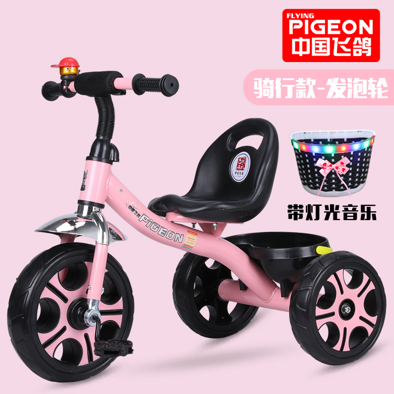 FLYING PIGEON SIMPLE FOAM WHEEL PINK